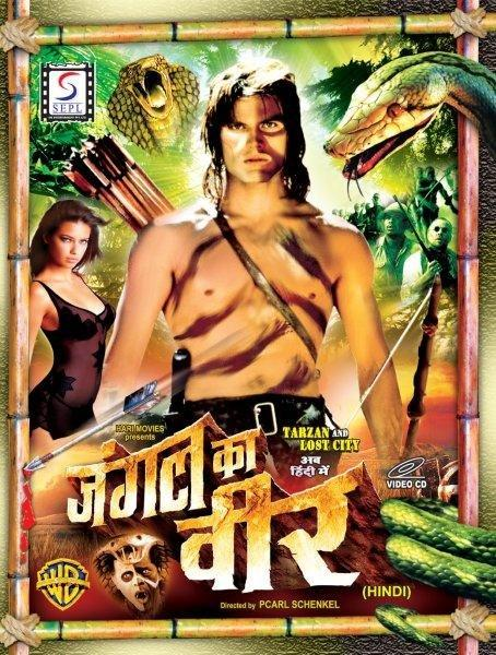 Thumbnail of Photo Number JUNGLE KA VEER