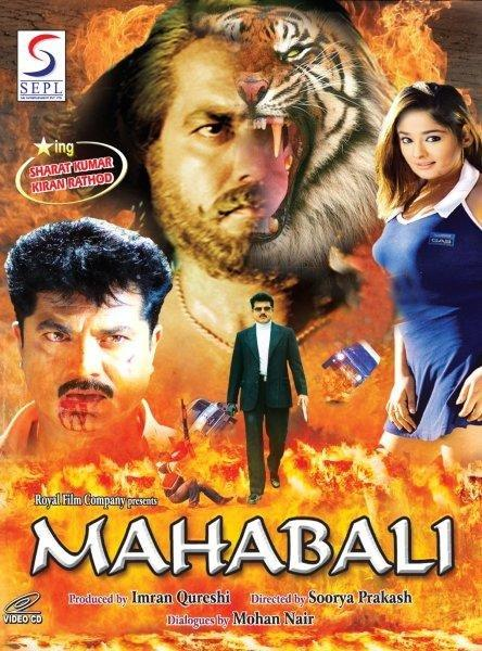 Thumbnail of Photo Number MAHABALI
