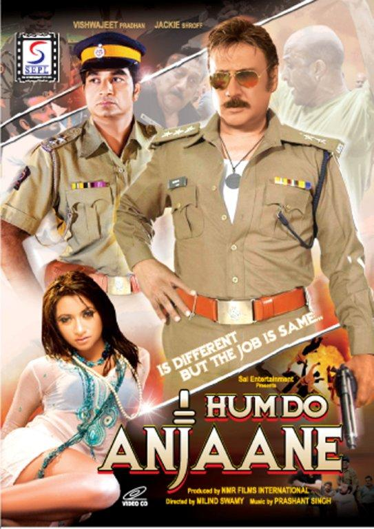 Thumbnail of Photo Number HUM DO ANJANE